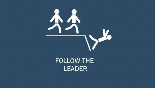 Следуй за лидером