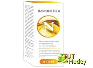 средство Immunetika для усиления иммунитета