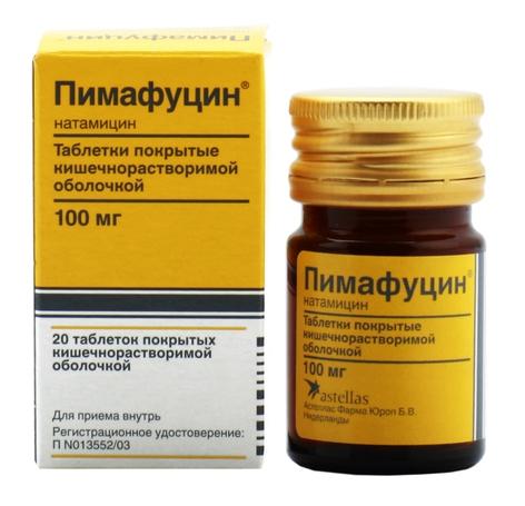 Pimafutsin